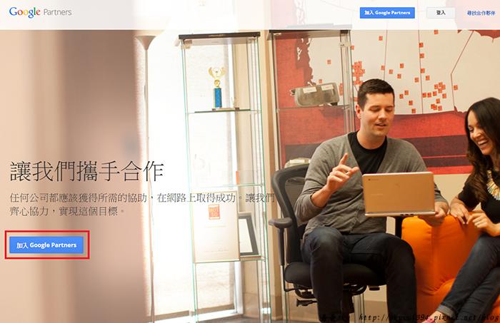 google partners2