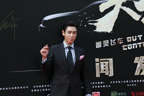 TOP Shanghai Press Con OUT OF CONTROL 2016-06-14 (39)