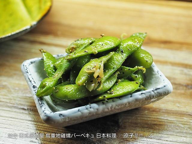 台中 日式居酒屋 鳥重地雞燒バーベキュ 日本料理 13