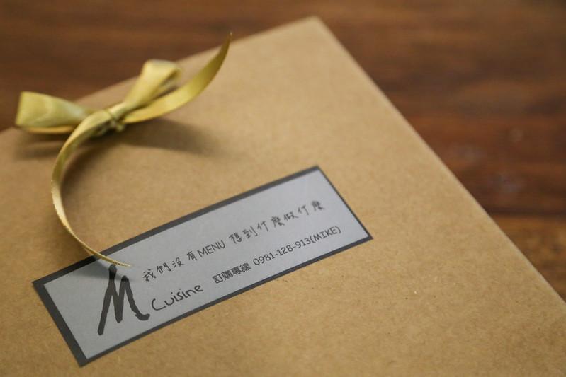 【台北烘培課程推薦】預約一個浪漫的下午茶時光,跟M Cuisine的 老李學做甜點,手工製作好吃的鳳梨派。甜點教室│私房料理│網路預購