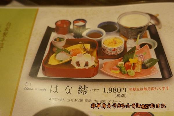 大阪阪急東通商店街がんこ日本料理09
