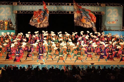Final Stage 提供:YOSAKOIソーラン祭り組織委員会