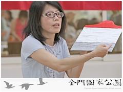 104民宿輔導課程(0428)-05