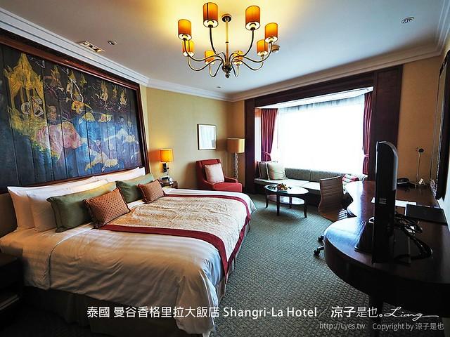 泰國 曼谷香格里拉大飯店 Shangri-La Hotel 23
