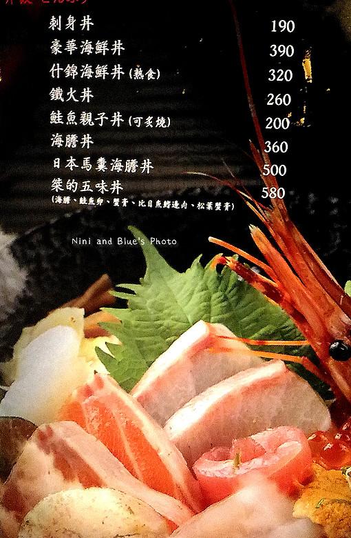 公益路桀壽司日本料理最新菜單menu價位07
