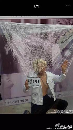 BIGBANG FM Chengdu 2016-07-03 (111)
