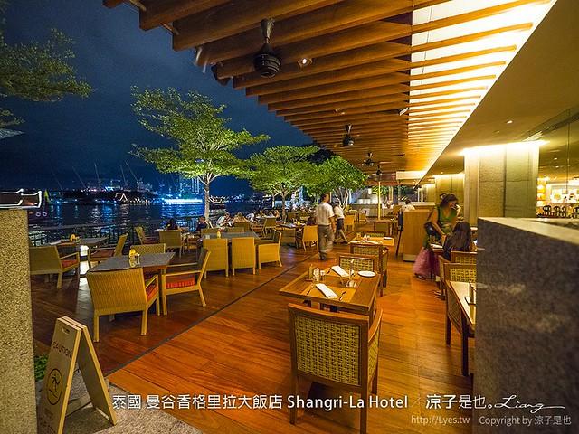 泰國 曼谷香格里拉大飯店 Shangri-La Hotel 2