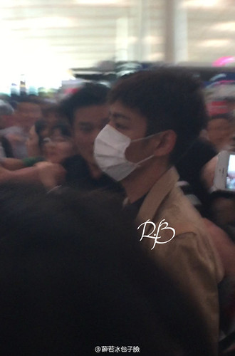 Big Bang - Beijing Airport - 07jun2015 - 薛若冰包子臉 - 10