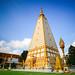 Wat Phra That Nong Bua