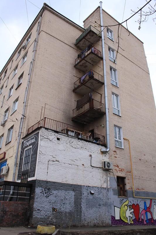 Дом-коммуна в 4-м Сыромятническом переулке