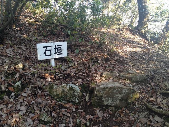 古城山 石垣