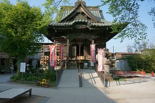 札所十三番慈眼寺