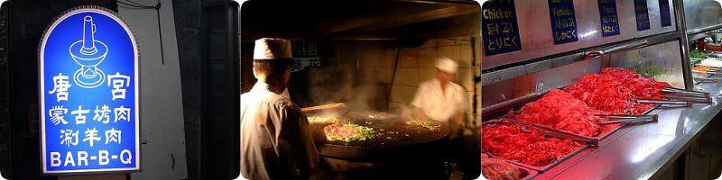 唐宮蒙古烤肉涮羊肉BBQ|吃到飽