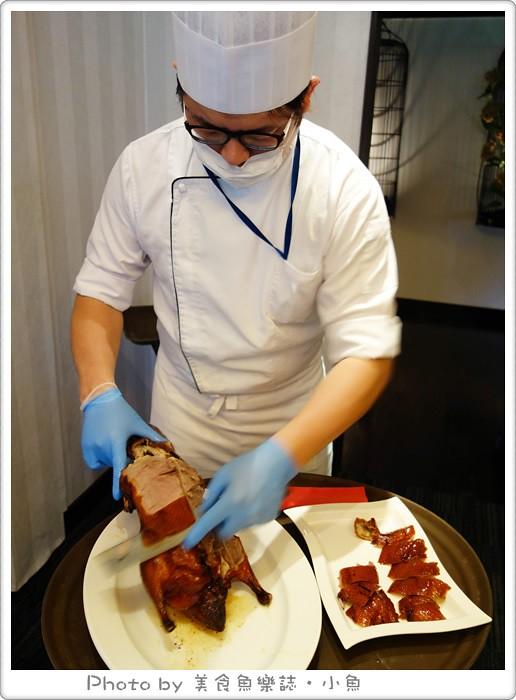 【台北中山】維多麗亞酒店‧雙囍中餐廳‧廣式片皮鴨‧龍蝦撈飯 @魚樂分享誌