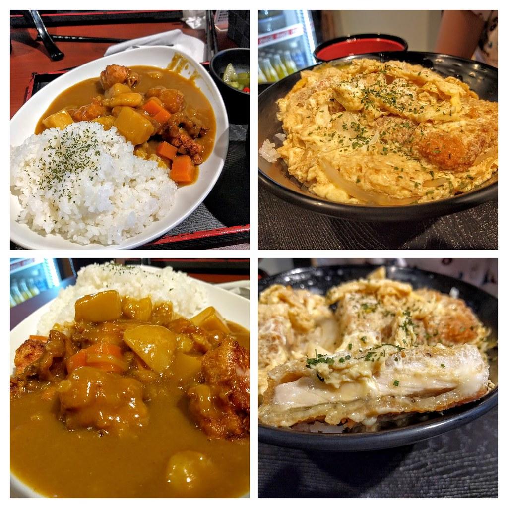 高雄-苓雅區-天澤日食-丼飯-咖哩飯