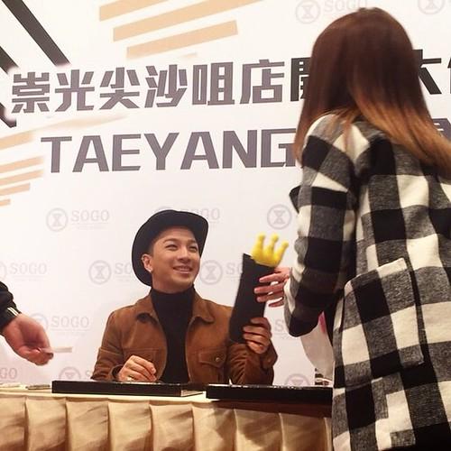 YB-HongKong-Fansigning-20141215-01