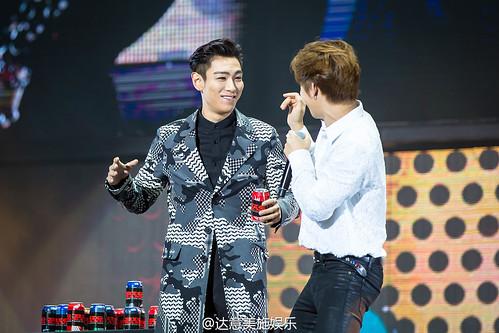 Big Bang - Made V.I.P Tour - Dalian - 26jun2016 - dayimeishi - 45