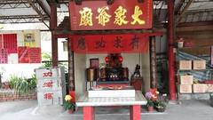 A Chushan Nantou Taiwan Temple