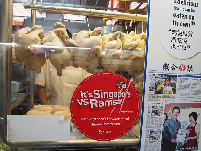 P4179001 Maxwell Food Centre(マックスウェル・フードセンター) シンガポール 天天海南鶏飯