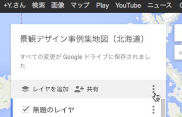 スクリーンショット 2015-04-07 9.11.10
