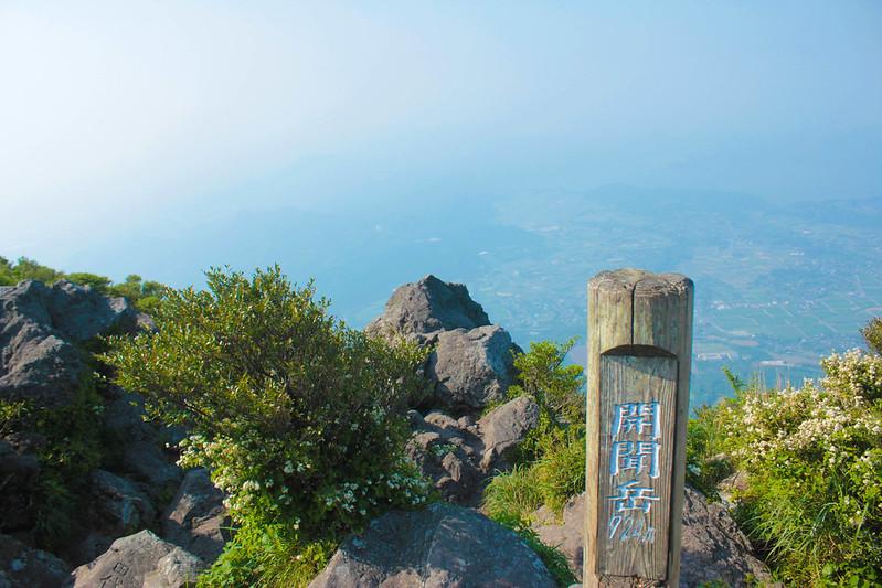 20140531-開聞岳-0462.jpg