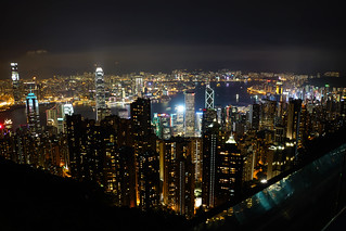 Good Old Picturesque View From Victoria Peak, HK