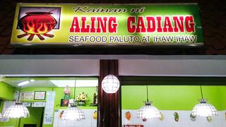 Aling Cadiang