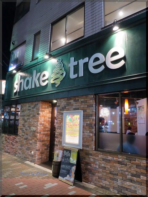 Photo:2015-04-23_ハンバーガーログブック_まさに下町エリアにある本格派の店【両国】shake tree_01 By:logtaka