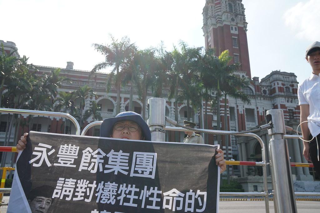 韓國工人府前抗爭。(攝影:王顥中)