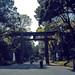 To Meiji