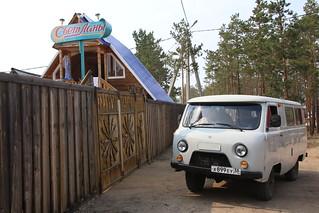 UAZ car