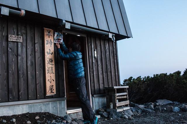 20150614-北海道羊蹄山(2日目)-0856.jpg