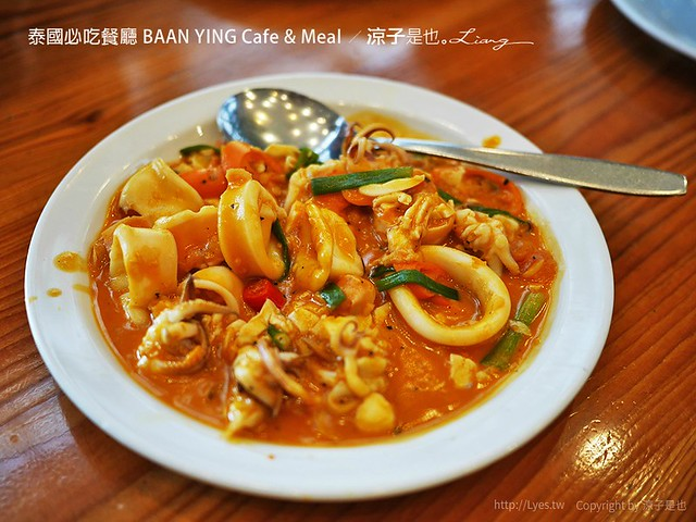 泰國必吃餐廳 BAAN YING Cafe & Meal 1