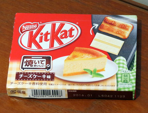 チーズケーキ (Cheesecake) Bakeable Kit Kat (Japan)