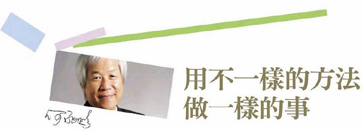 2015-05-05_140059