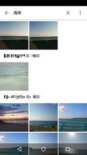 Google フォト 検索「海岸」