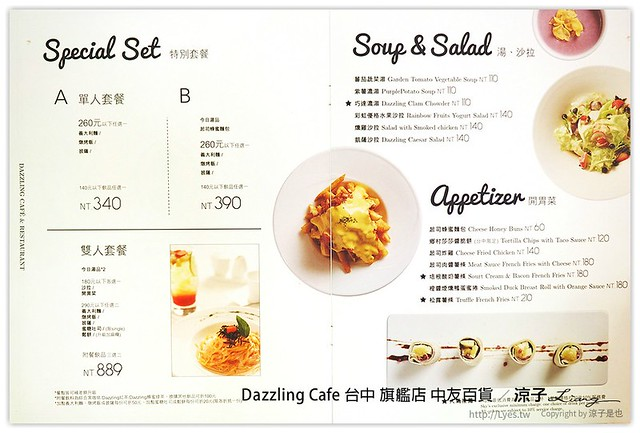 Dazzling Cafe 台中 旗艦店 中友百貨 9