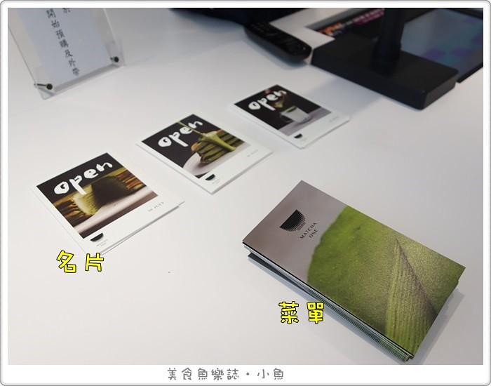 【台北大安】Matcha One抹茶專賣店/永康商圈 @魚樂分享誌