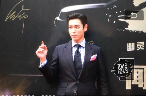 TOP Press Conference OUT OF CONTROL Shanghai 2016-06-14 (24)