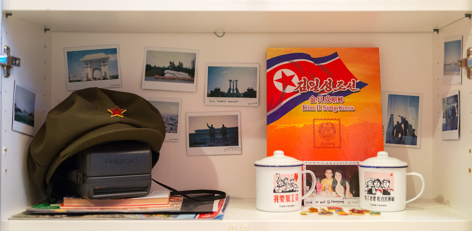 My North Korea Corner