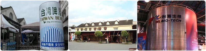 宜蘭酒廠甲子蘭酒文物館