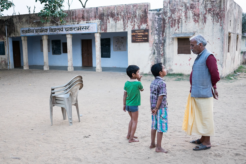 Dhankya Schoolyard