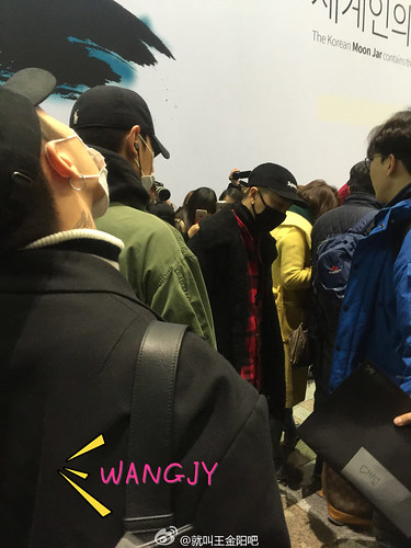 Big Bang - Gimpo Airport - 31dec2015 - 1876361533 - 05