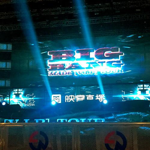 BIGBANG FM Guangzhou Day 2 2016-07-08 (186)