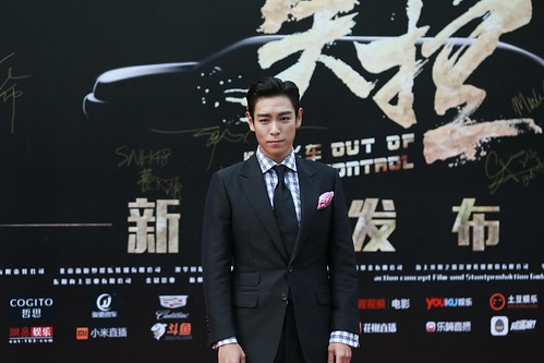 TOP Shanghai Press Con OUT OF CONTROL 2016-06-14 (38)