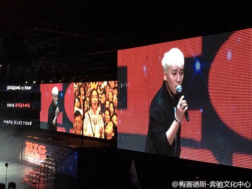 BIGBANG Fan Meeting Shanghai Event 1 2016-03-11 (109)