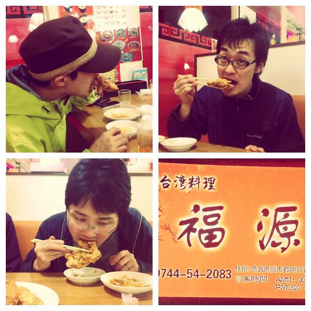 台湾料理@福源さん