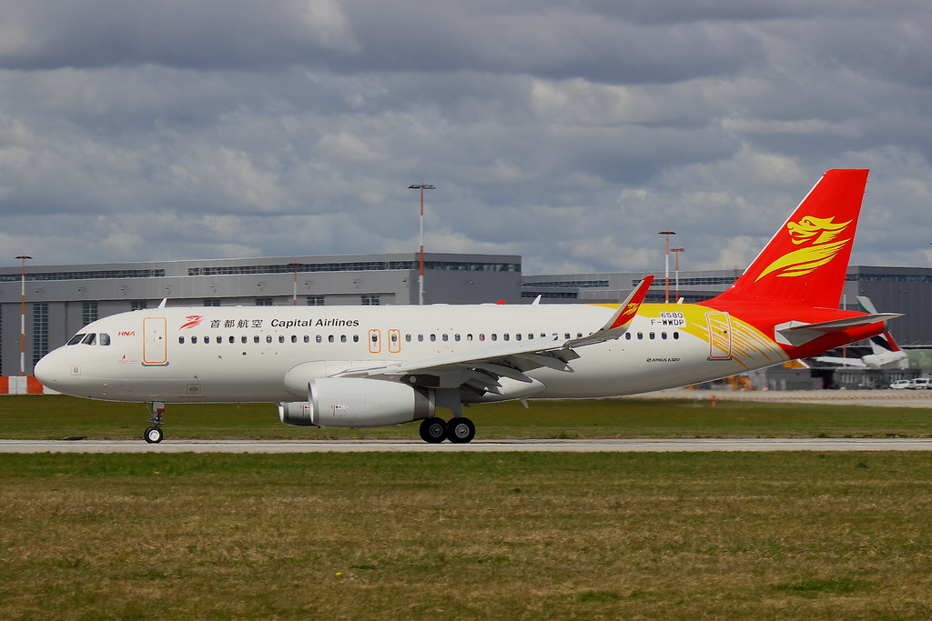 B-1691 - A320 - Capital Airlines