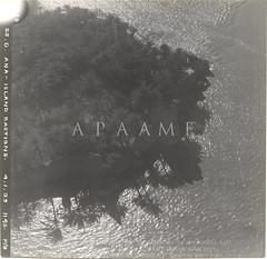 Ana Island Bastions [Anah (Anatha)]