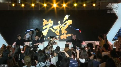 TOP Press Conference OUT OF CONTROL Shanghai 2016-06-14 (99)